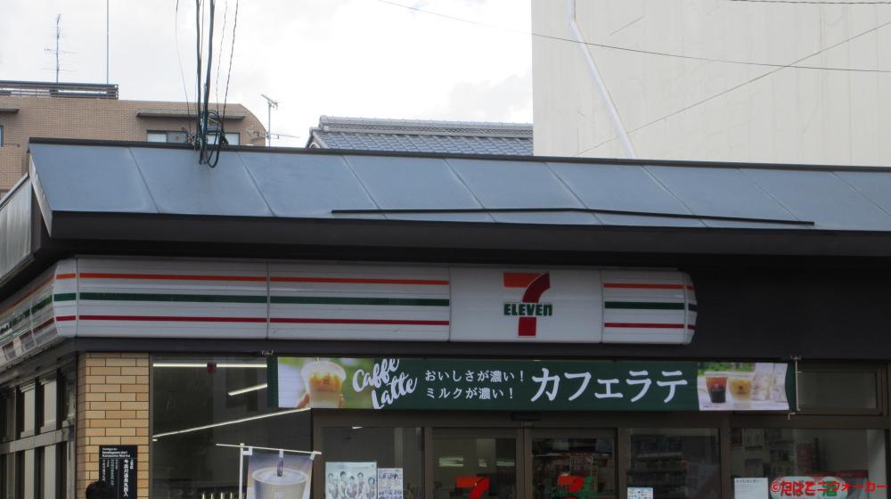 セブンイレブン京都烏丸今出川店 ファサード看板