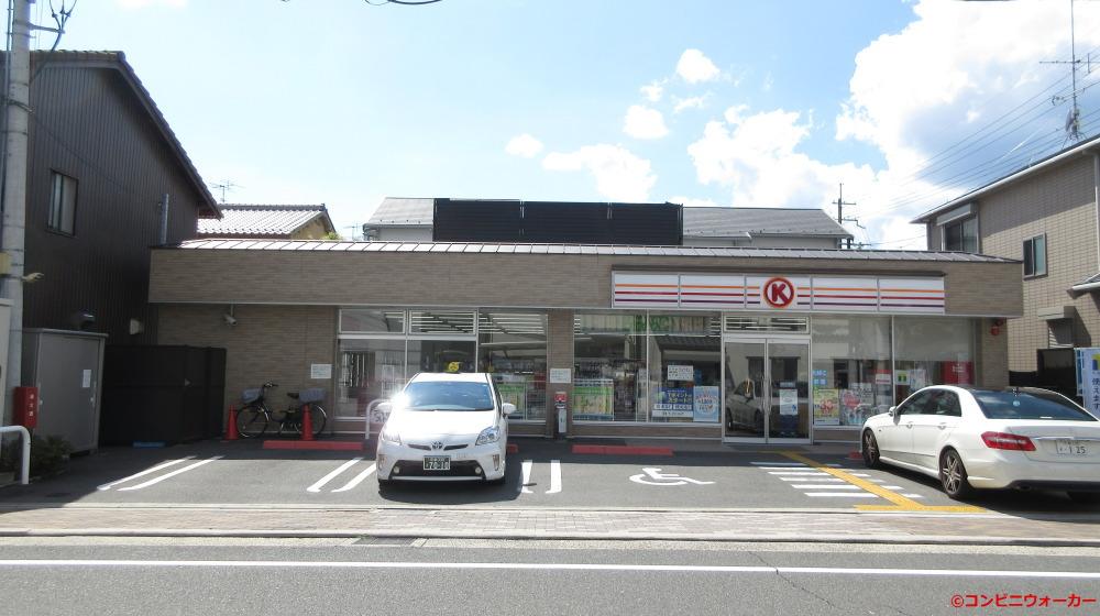 サークルK小山新町通店