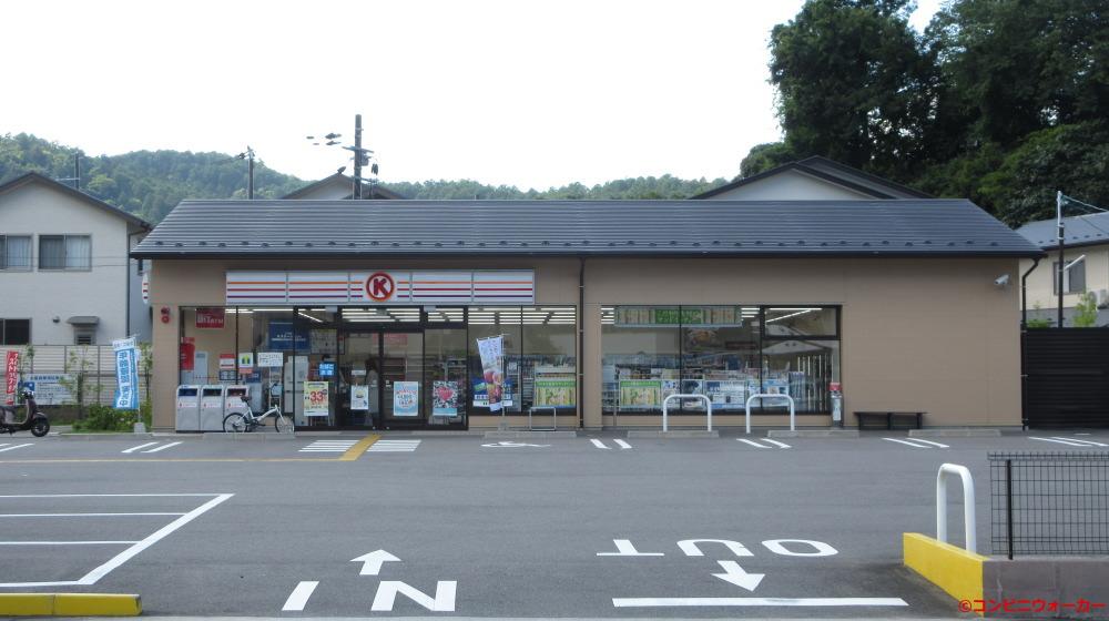 サークルK岩倉幡枝町店