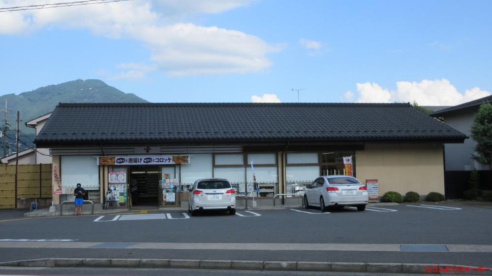 セブンイレブン京都岩倉幡枝店