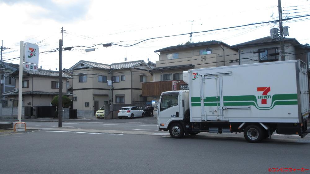 セブンイレブン京都岩倉幡枝店 ポール看板と配送車