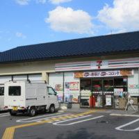 セブンイレブン京都白川通上高野店