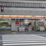 サークルK河原町竹屋町店