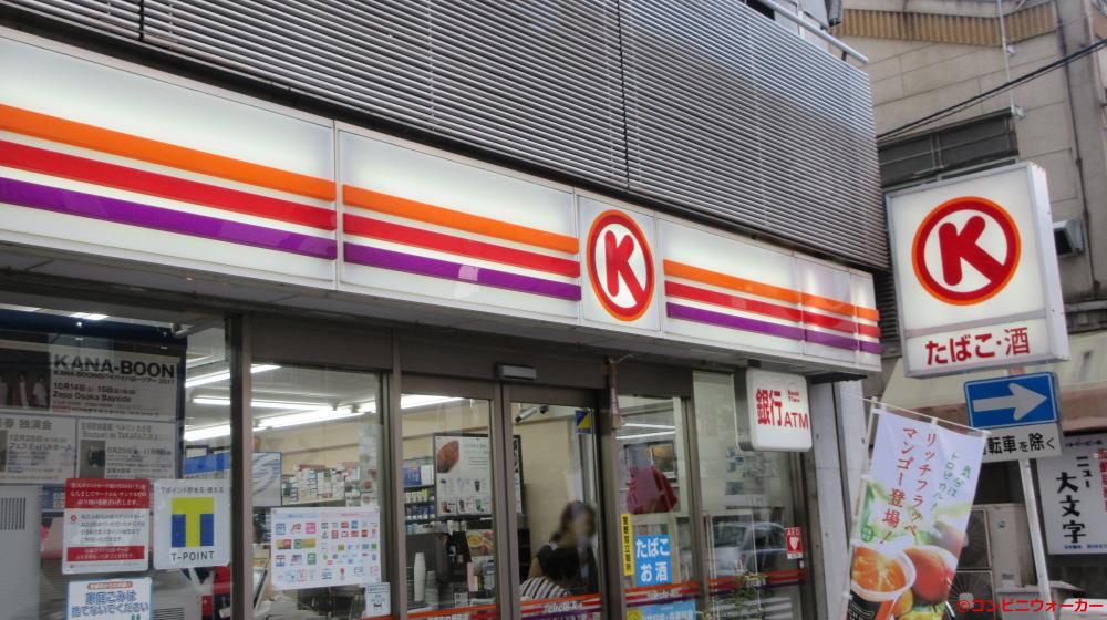 サークルK河原町竹屋町店 ファサード看板とロゴ看板