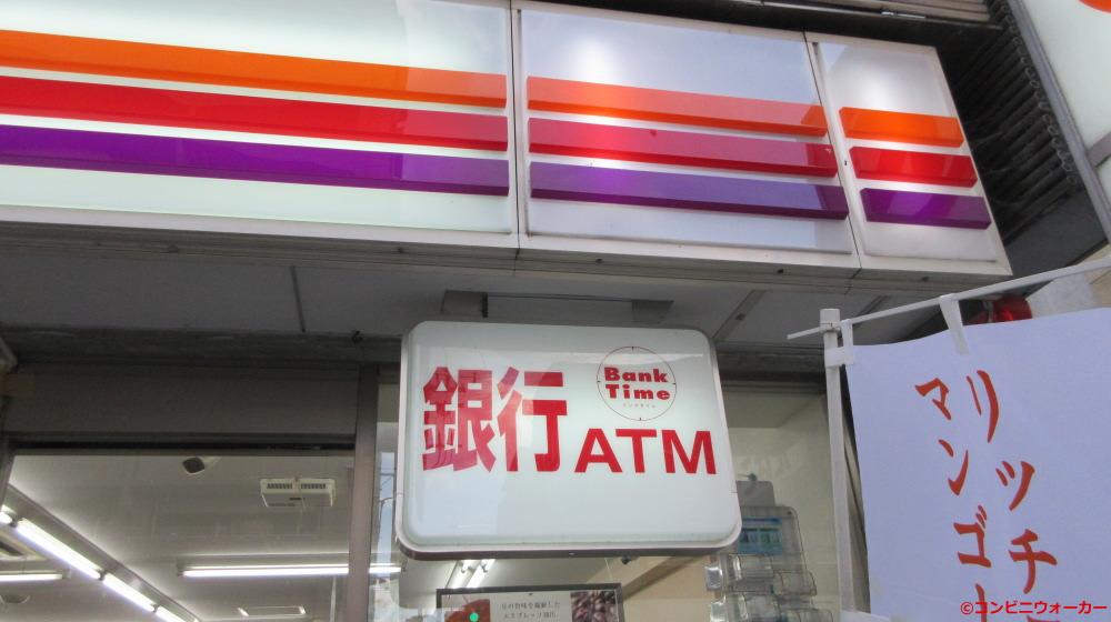 サークルK河原町竹屋町店 ファサード看板(銀行ATM)