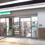 ファミリーマート名城線矢場町駅店