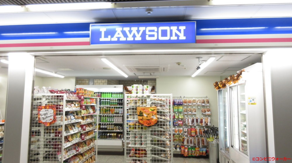 ローソンS名古屋地下鉄鶴舞駅店