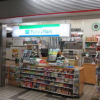 ファミリーマート桜通線今池駅店