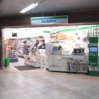 ファミリーマート東山線今池駅店