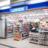 ローソンS名古屋地下鉄桜山駅店
