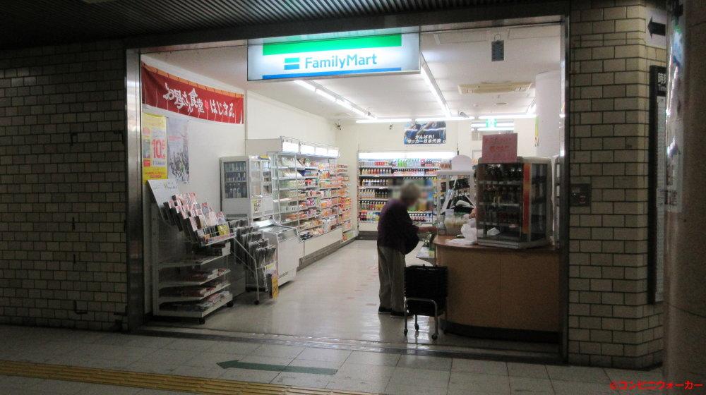 ファミリーマート鶴舞線上前津駅店