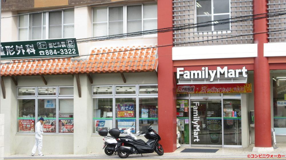 ファミリーマート県立芸大前店