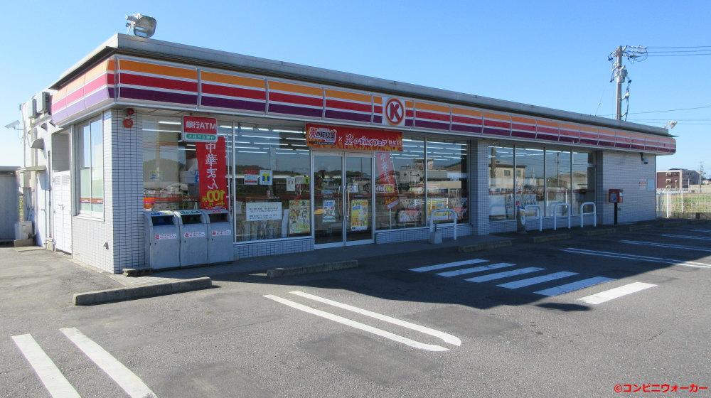 サークルK吉良町店