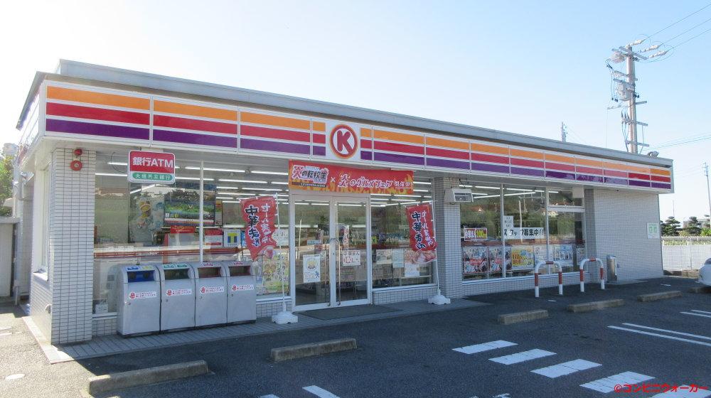サークルK東幡豆店