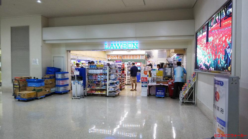 ローソン那覇空港店