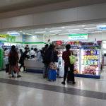 ファミリーマート那覇空港ターミナル店