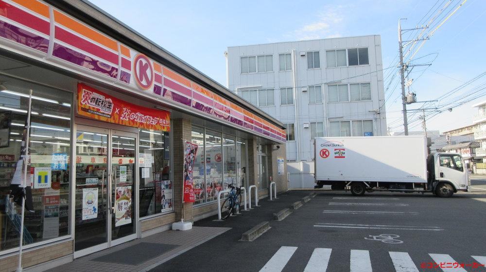 サークルK静岡馬渕三丁目店 サークルKサンクス配送車