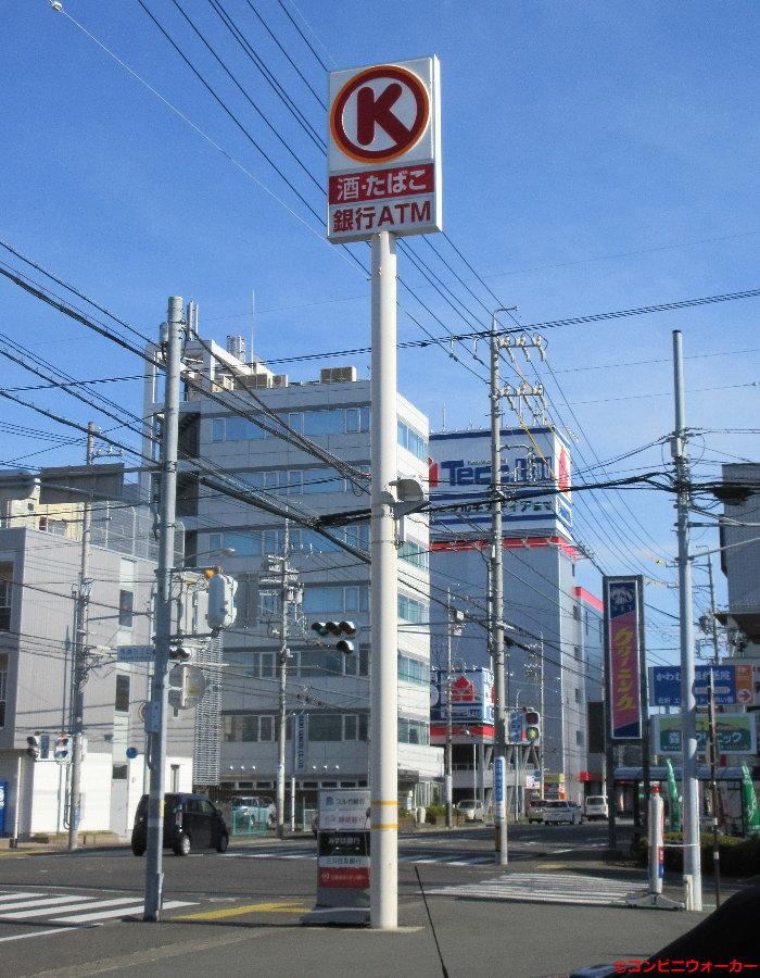 サークルK静岡馬渕三丁目店 ポール看板