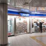 ローソンS名古屋地下鉄御器所駅店