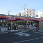 サークルK静岡八幡一丁目店