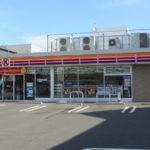 サークルK静岡宮本町店