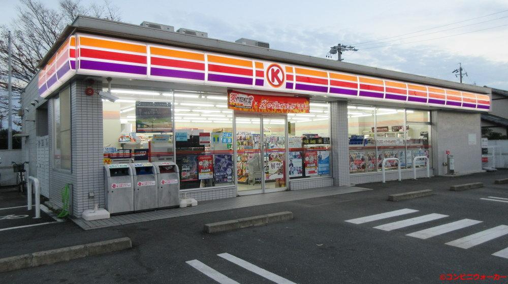 サークルK浜松篠原店