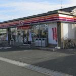 サークルK浜松新橋南店