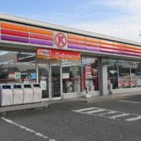 サークルK浜松西神田店