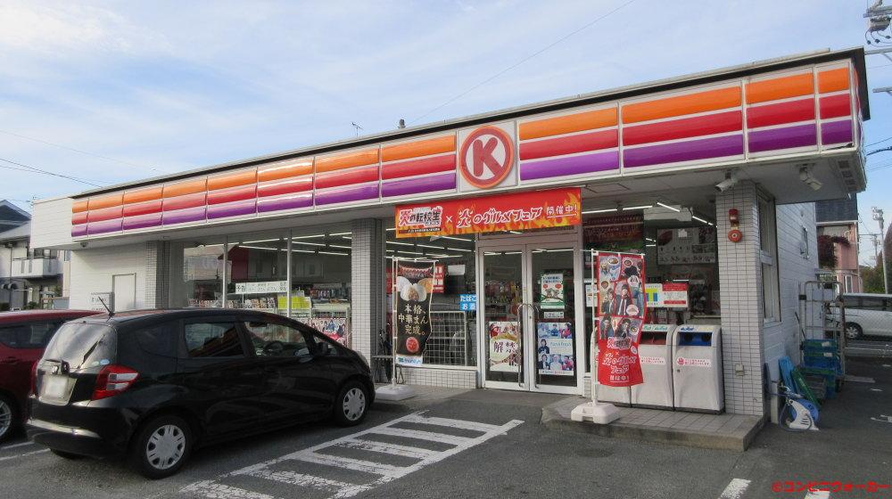 サークルK神田店