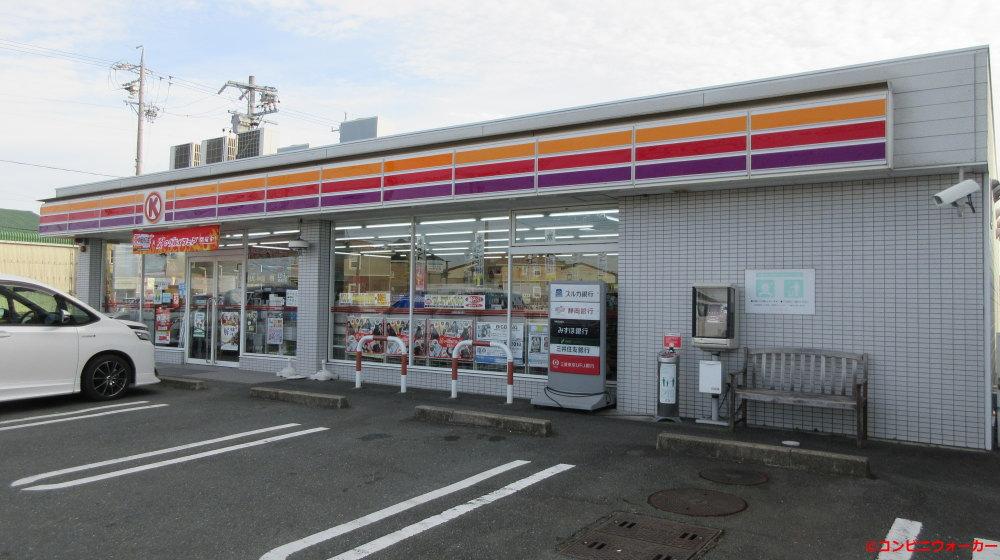 サークルK浜松白羽町店