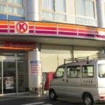 サークルK浜松城公園前店