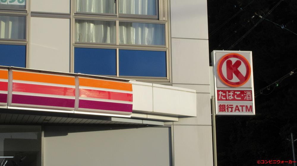 サークルK浜松城公園前店 ロゴ看板
