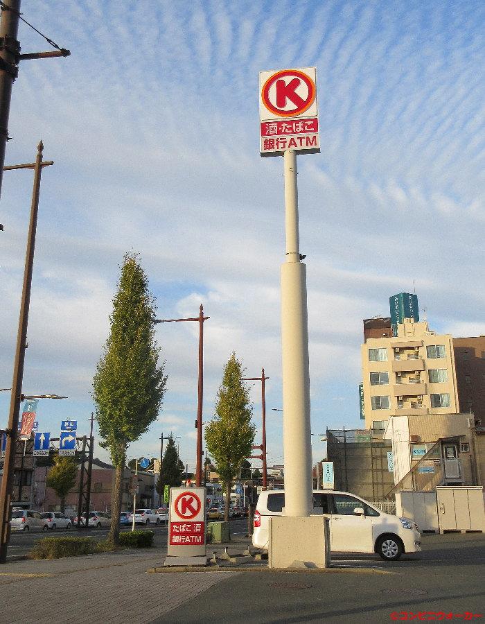 サークルK浜松城公園前店 ポール看板