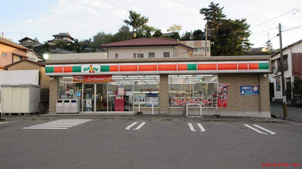 サンクス浜松鴨江三丁目店