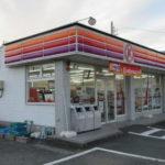 サークルK浜松富塚店