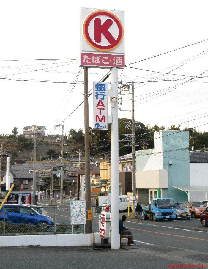 サークルK浜松富塚店 ポール看板