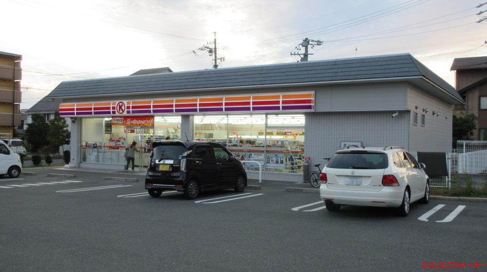 サークルK浜松大平台三丁目店