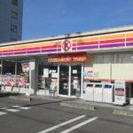 サークルK静岡曲金六丁目店