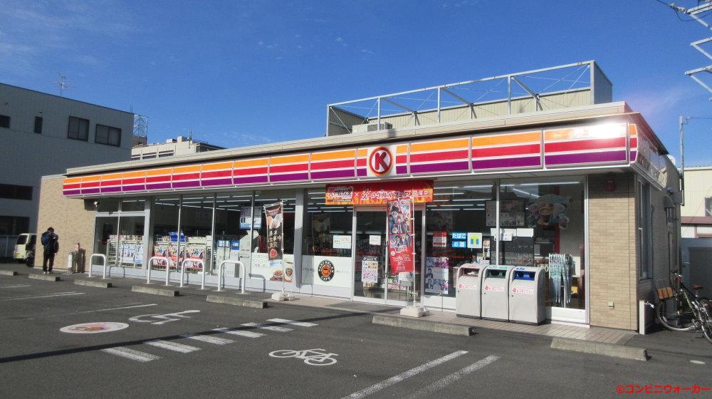 サークルK静岡曲金南店