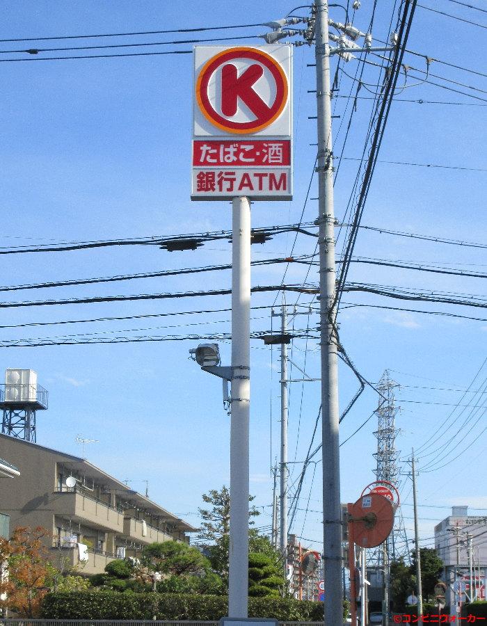 サークルK静岡曲金南店  ポール看板