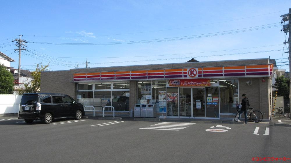 サークルK静岡池田店