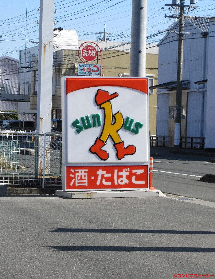 サンクス浜松篠ケ瀬西店 ロゴ看板