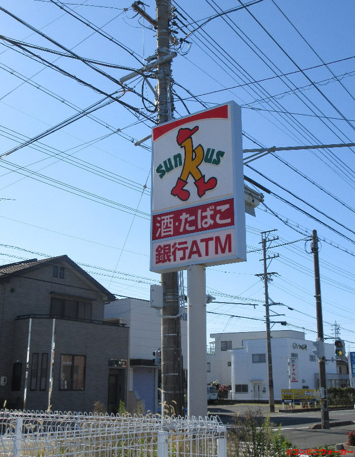 サンクス浜松篠ケ瀬西店 ポール看板