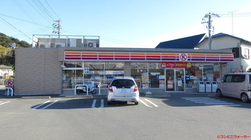 サークルK浜松三ヶ日北店