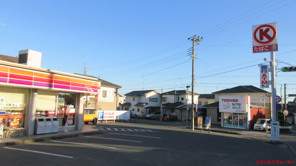 サークルK井伊谷店