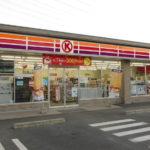 サークルK浜松桜台店
