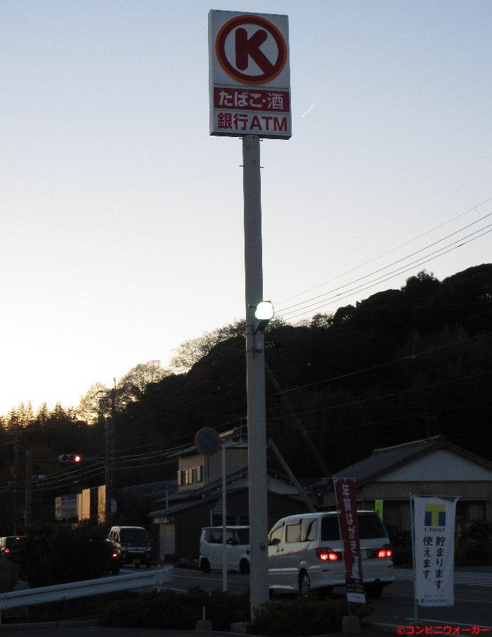 サークルK浜松桜台店 ポール看板