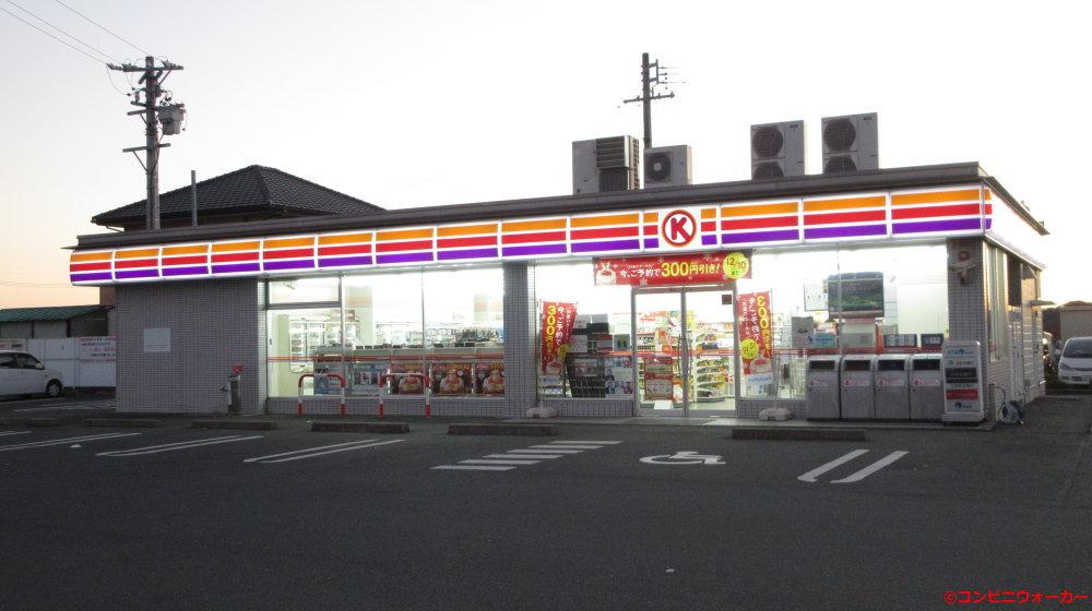 サークルK細江西気賀店