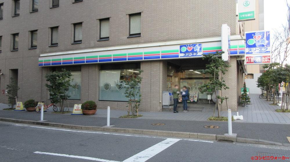 スリーエフ日本大通店