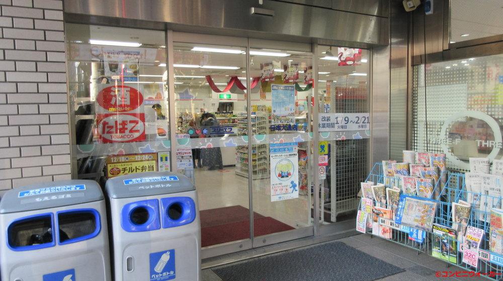 スリーエフ日本大通店 店舗出入口